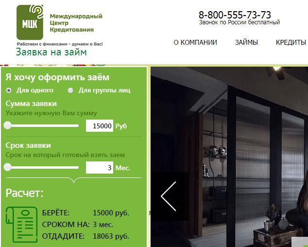 займ в казахстане без процентов на длительный срок 12 месяцев