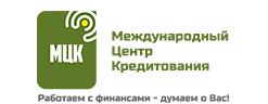 Онлайн заявка на займ в МФО МЦК
