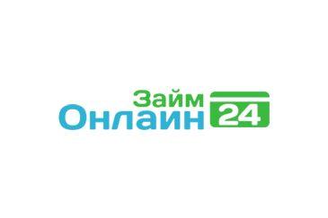 Онлайн заявка на займ в МФО ЗаймОнлайн24