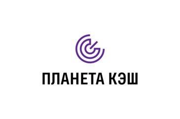 Онлайн заявка на займ в МФО Планета КЭШ