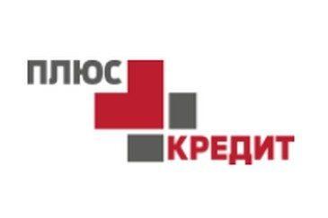 Займ 50000 рублей на карту мгновенно, круглосуточно и без отказа
