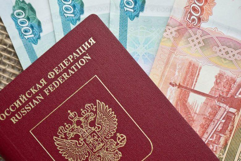 Онлайн займ по паспорту и снилсу