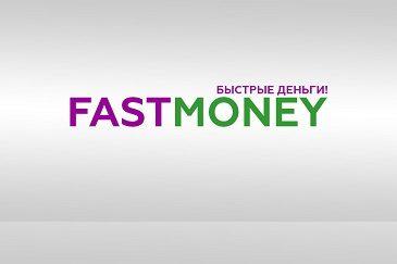 Онлайн заявка на займ в МФО Fastmoney