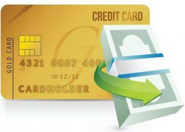 НБКИ сообщает— с начала 2019 года вырос лимит по кредитным картам банков
