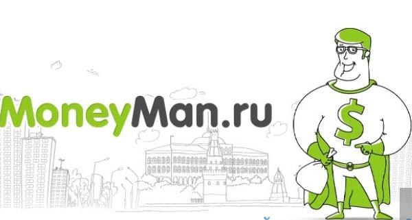 малкин российский кредит