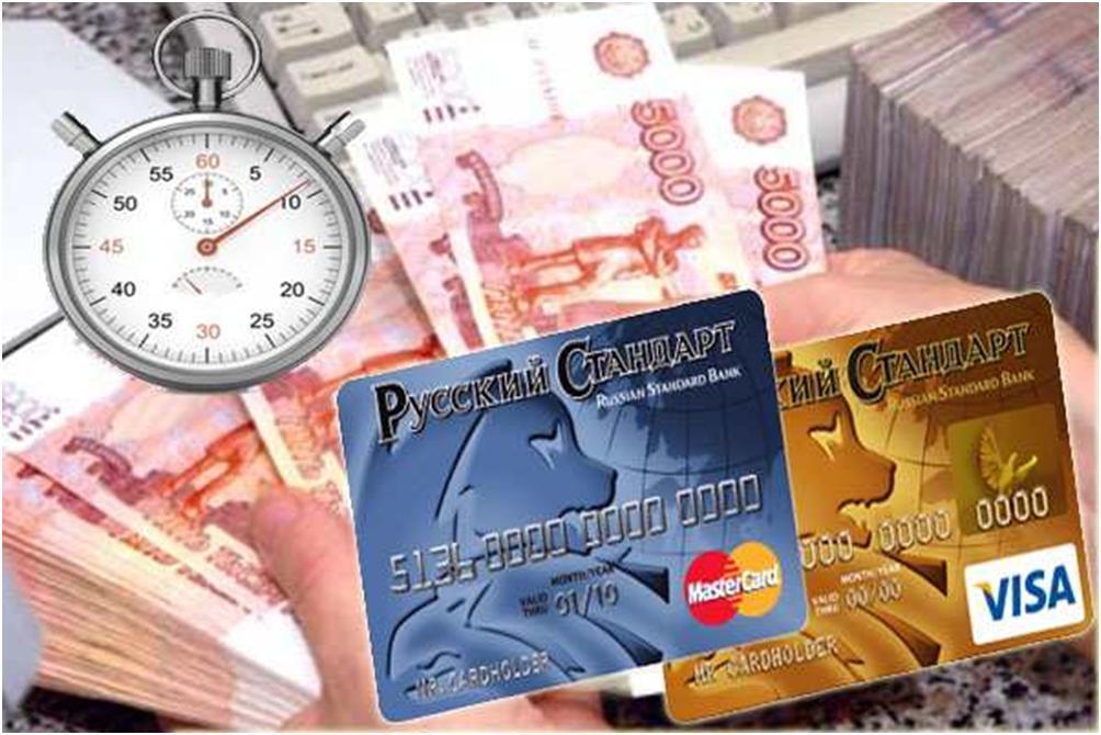 микрокредиты без процентов на карту