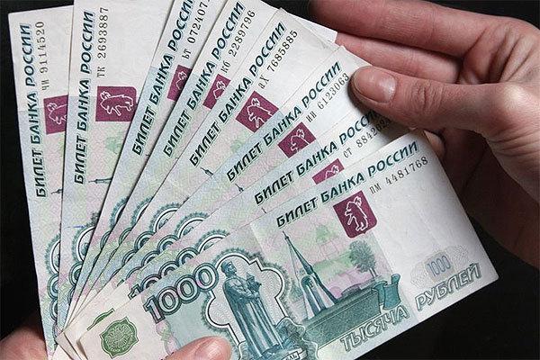 Изображение - Микрозаймы для пенсионеров наличными Rubli