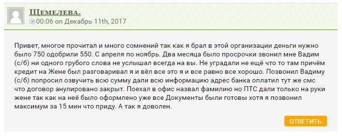 количество кредитных организаций в россии 2020