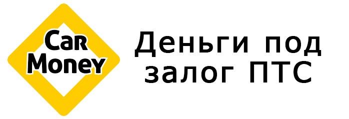 Деньги до 300000 рублей
