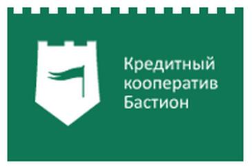 Онлайн заявка на займ в МФО Кредитный кооператив Бастион