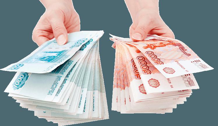 Втб банк кредиты наличными проценты