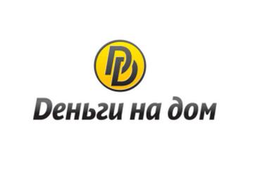 долгосрочные займы на карту онлайн с ежемесячной оплатой украина