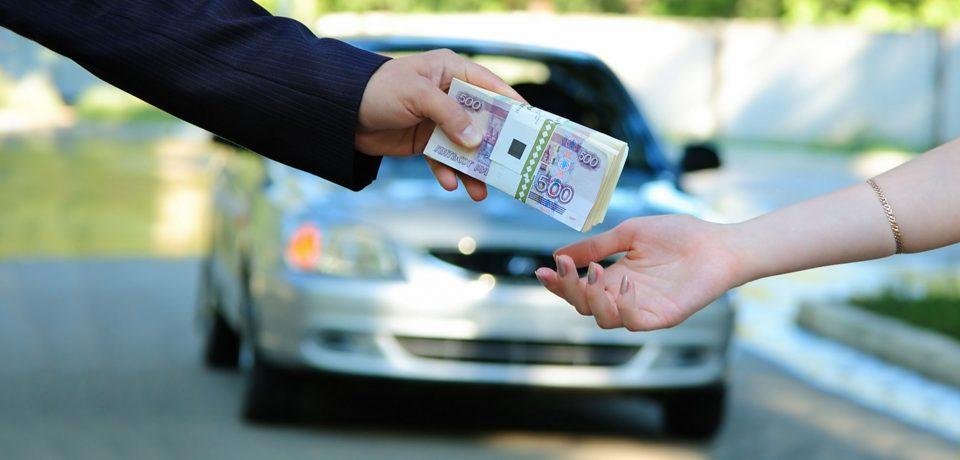 Как оплатить кредит банка москва минск через ерип беларусбанка