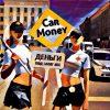 Просрочка в CarMoney – что ждет должников?