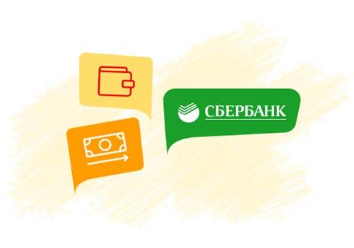Кредитная карта хоум кредит снятие наличных без комиссии просто деньги