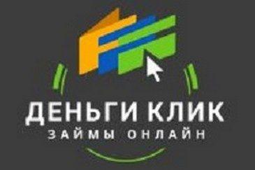 Займы на карту онлайн по всей россии