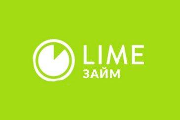 Онлайн заявка на займ в МФО Лайм Займ