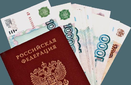 Займ онлайн по паспорту и снилс на карту