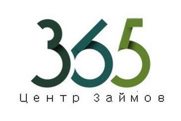 кредит на развитие малого бизнеса альфа банк
