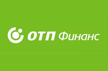 Онлайн заявка на займ в МФО ОТП Финанс