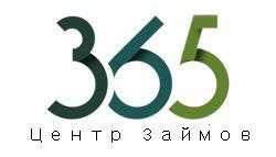 Онлайн заявка на займ в МФО Центр займов 365
