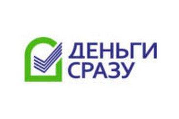 гет такси новосибирск официальный сайт подключить