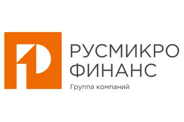 Онлайн заявка на займ в МФО Русмикрофинанс