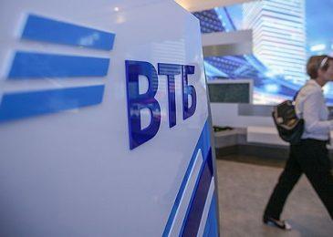 Розничный кредитный портфель банка ВТБ значительно вырос