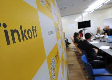 Опубликован рейтинг лучших интернет-банков РФ
