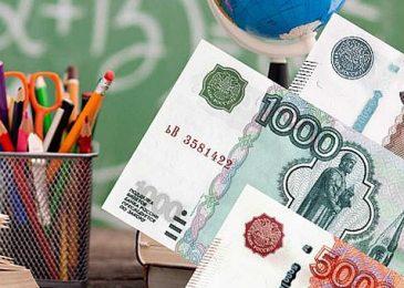 Россияне берут кредиты, чтобы собрать детей в школу