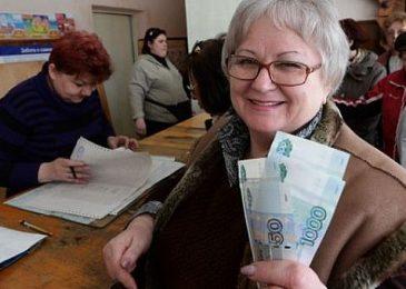Общероссийский Народный Фронт обучит финансовой грамотности пенсионеров