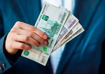 Россияне стали чаще брать микрозаймы от 30000 рублей