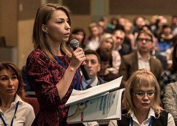 В Санкт-Петербурге пройдет конференция по микрофинансированию
