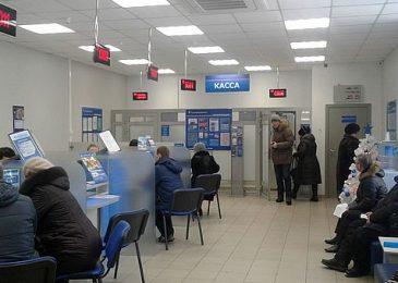 Ипотечные ставки в РФ упали до минимума
