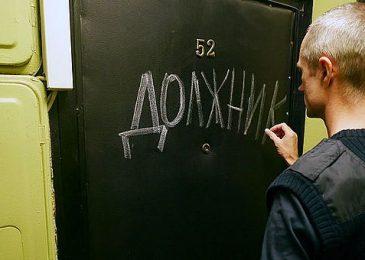 Более 50% российских МФО работают без привлечения коллекторов