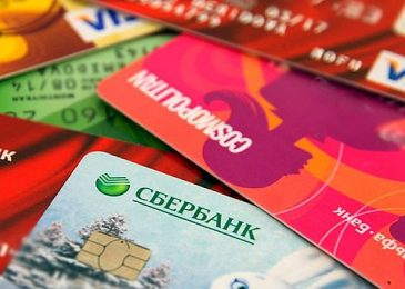 Российские банки стали выдавать населению меньше кредитных карт