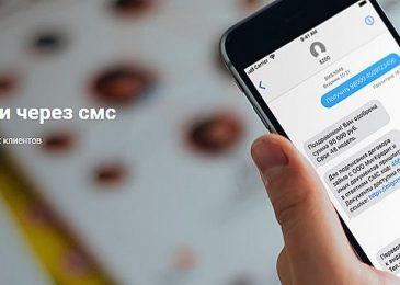 Миг Кредит выдает постоянным клиентам деньги по SMS