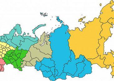 Объявлены регионы РФ с наибольшим количеством МФО
