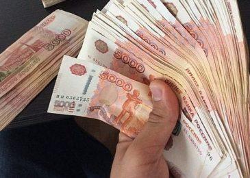 Чуть меньше половины россиян не дотягивают до заплаты