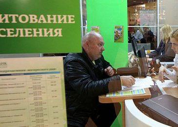 Настороженность россиян в отношении кредитов растет