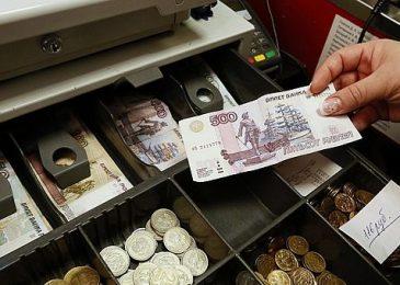 Центробанк предложит МФО кредитовать наличными из кассы