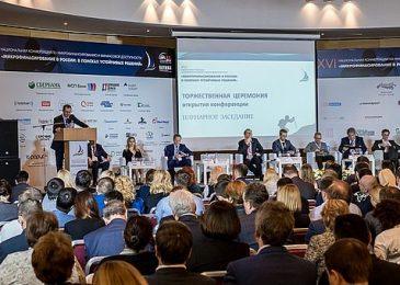 МФО России приняли участие в тематической конференции