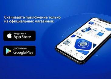 Газпромбанк раздает кредиты через приложение