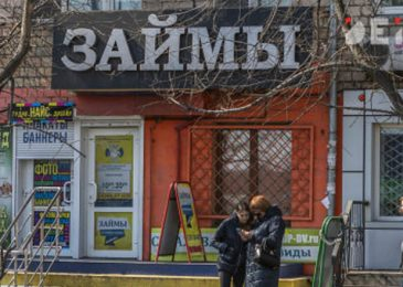 НБКИ: Средняя величина микрозайма в России продолжает расти