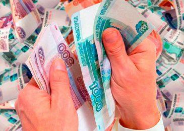 Микрозаймы в Москве срочно и без отказа