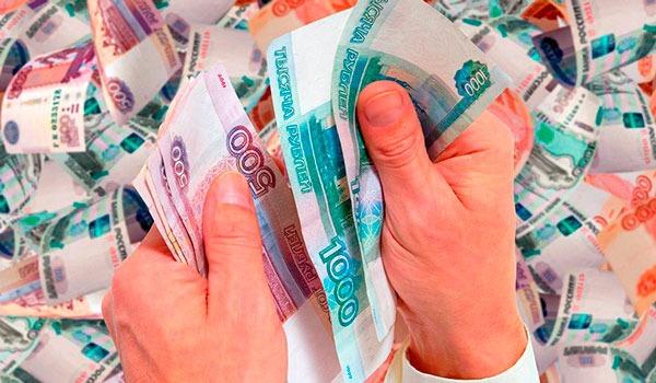 занятые частоты россии