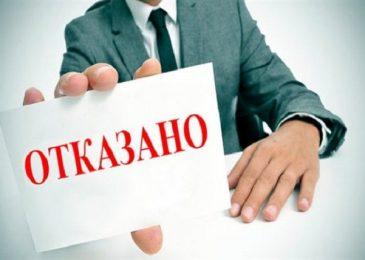 МФО отказывают двум клиентам из трех