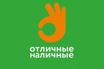 рефинансирование микрозаймов онлайн без посещения офиса банка карта ульяновская область с районами