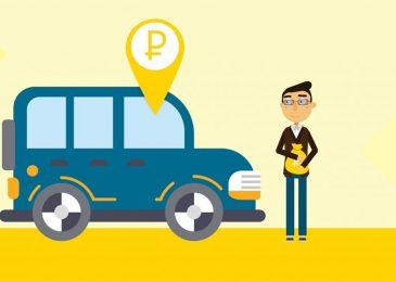 Как оплатить кредит CarMoney при помощи карты?