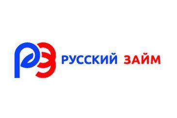 Онлайн заявка на займ в МФО Русский займ